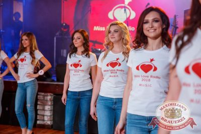 Miss Love Radio, 19 мая 2018 - Ресторан «Максимилианс» Красноярск - 70