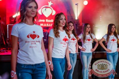 Miss Love Radio, 19 мая 2018 - Ресторан «Максимилианс» Красноярск - 72