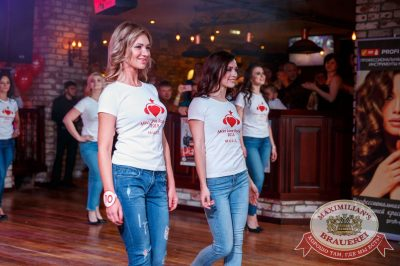 Miss Love Radio, 19 мая 2018 - Ресторан «Максимилианс» Красноярск - 73