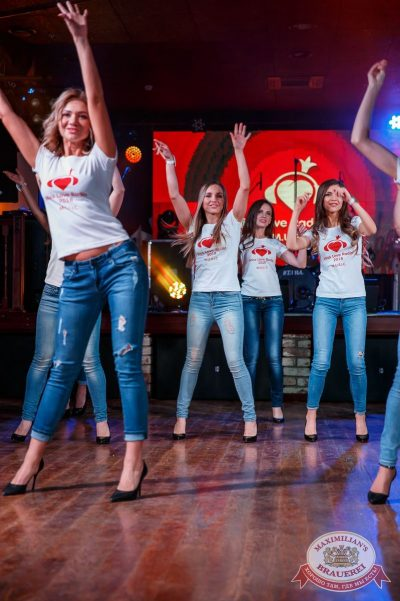 Miss Love Radio, 19 мая 2018 - Ресторан «Максимилианс» Красноярск - 76