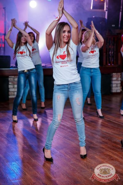 Miss Love Radio, 19 мая 2018 - Ресторан «Максимилианс» Красноярск - 77