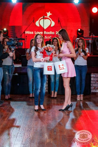 Miss Love Radio, 19 мая 2018 - Ресторан «Максимилианс» Красноярск - 80