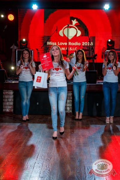 Miss Love Radio, 19 мая 2018 - Ресторан «Максимилианс» Красноярск - 81