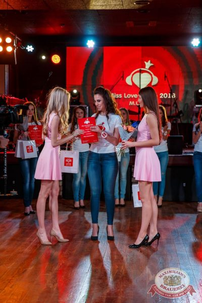 Miss Love Radio, 19 мая 2018 - Ресторан «Максимилианс» Красноярск - 83