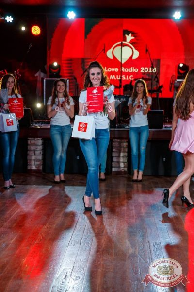 Miss Love Radio, 19 мая 2018 - Ресторан «Максимилианс» Красноярск - 84