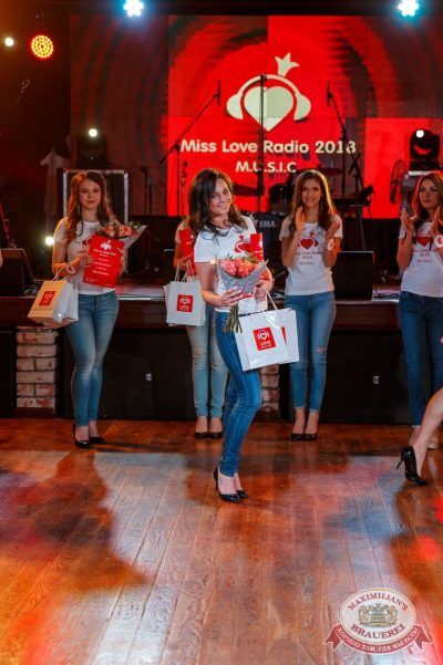 Miss Love Radio, 19 мая 2018 - Ресторан «Максимилианс» Красноярск - 86