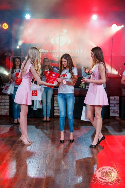 Miss Love Radio, 19 мая 2018 - Ресторан «Максимилианс» Красноярск - 88