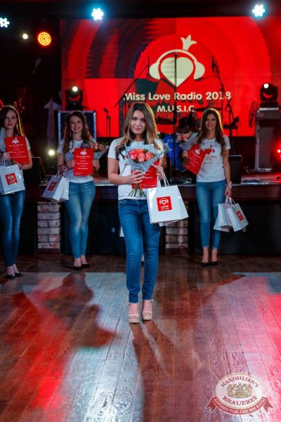 Miss Love Radio, 19 мая 2018 - Ресторан «Максимилианс» Красноярск - 91