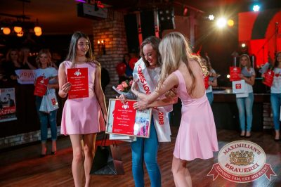 Miss Love Radio, 19 мая 2018 - Ресторан «Максимилианс» Красноярск - 92