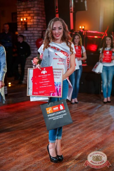 Miss Love Radio, 19 мая 2018 - Ресторан «Максимилианс» Красноярск - 94