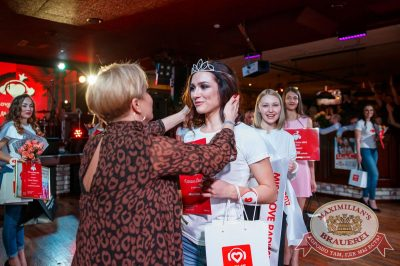 Miss Love Radio, 19 мая 2018 - Ресторан «Максимилианс» Красноярск - 98