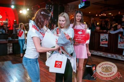 Miss Love Radio, 19 мая 2018 - Ресторан «Максимилианс» Красноярск - 99