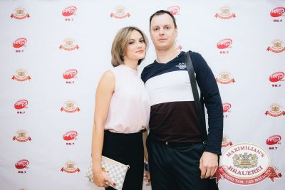 Владимир Кузьмин, 24 мая 2018 - Ресторан «Максимилианс» Красноярск - 20