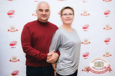 Владимир Кузьмин, 24 мая 2018 - Ресторан «Максимилианс» Красноярск - 23