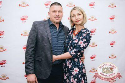 Владимир Кузьмин, 24 мая 2018 - Ресторан «Максимилианс» Красноярск - 24