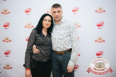 Владимир Кузьмин, 24 мая 2018 - Ресторан «Максимилианс» Красноярск - 33
