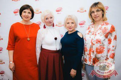 Владимир Кузьмин, 24 мая 2018 - Ресторан «Максимилианс» Красноярск - 36