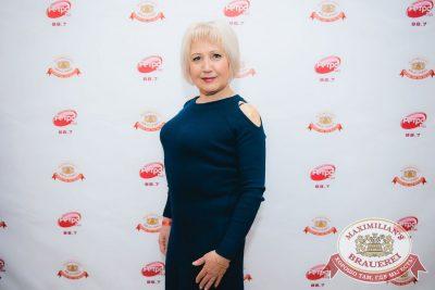 Владимир Кузьмин, 24 мая 2018 - Ресторан «Максимилианс» Красноярск - 37