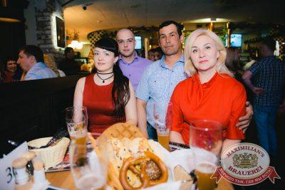 Владимир Кузьмин, 24 мая 2018 - Ресторан «Максимилианс» Красноярск - 44