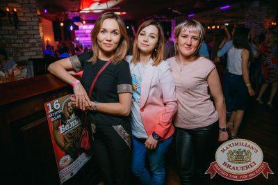 «Дыхание ночи»: Dj Jumper и Dj Ravilla, 2 июня 2018 - Ресторан «Максимилианс» Красноярск - 41