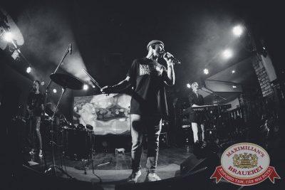 Вечеринка Euromix. Специальный гость: группа «Пицца», 7 июня 2018 - Ресторан «Максимилианс» Красноярск - 10