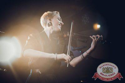 Вечеринка Euromix. Специальный гость: группа «Пицца», 7 июня 2018 - Ресторан «Максимилианс» Красноярск - 12