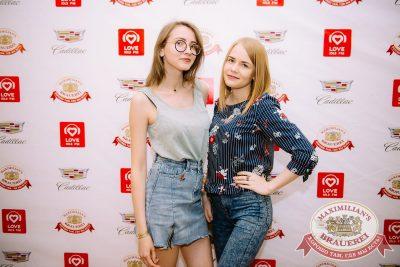 Вечеринка Euromix. Специальный гость: группа «Пицца», 7 июня 2018 - Ресторан «Максимилианс» Красноярск - 14