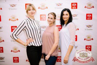 Вечеринка Euromix. Специальный гость: группа «Пицца», 7 июня 2018 - Ресторан «Максимилианс» Красноярск - 18