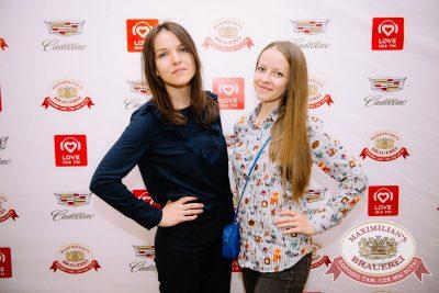 Вечеринка Euromix. Специальный гость: группа «Пицца», 7 июня 2018 - Ресторан «Максимилианс» Красноярск - 20