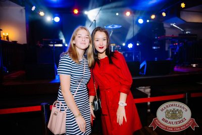 Вечеринка Euromix. Специальный гость: группа «Пицца», 7 июня 2018 - Ресторан «Максимилианс» Красноярск - 21
