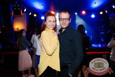 Вечеринка Euromix. Специальный гость: группа «Пицца», 7 июня 2018 - Ресторан «Максимилианс» Красноярск - 23