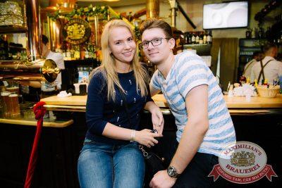 Вечеринка Euromix. Специальный гость: группа «Пицца», 7 июня 2018 - Ресторан «Максимилианс» Красноярск - 24