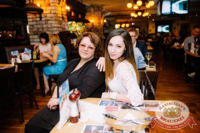 Вечеринка Euromix. Специальный гость: группа «Пицца», 7 июня 2018 - Ресторан «Максимилианс» Красноярск - 25