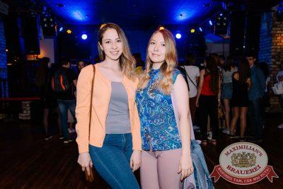 Вечеринка Euromix. Специальный гость: группа «Пицца», 7 июня 2018 - Ресторан «Максимилианс» Красноярск - 26