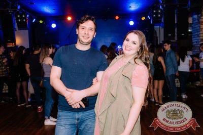 Вечеринка Euromix. Специальный гость: группа «Пицца», 7 июня 2018 - Ресторан «Максимилианс» Красноярск - 28