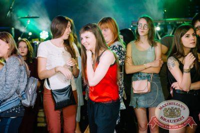 Вечеринка Euromix. Специальный гость: группа «Пицца», 7 июня 2018 - Ресторан «Максимилианс» Красноярск - 30