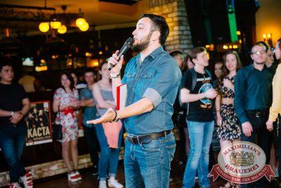 Вечеринка Euromix. Специальный гость: группа «Пицца», 7 июня 2018 - Ресторан «Максимилианс» Красноярск - 31