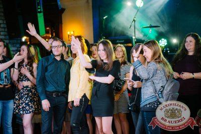 Вечеринка Euromix. Специальный гость: группа «Пицца», 7 июня 2018 - Ресторан «Максимилианс» Красноярск - 32