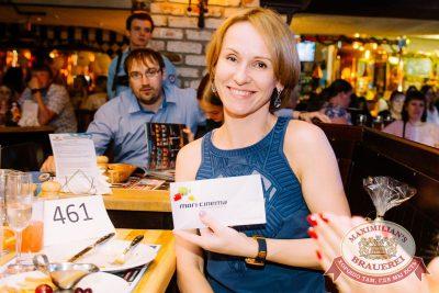 Вечеринка Euromix. Специальный гость: группа «Пицца», 7 июня 2018 - Ресторан «Максимилианс» Красноярск - 33