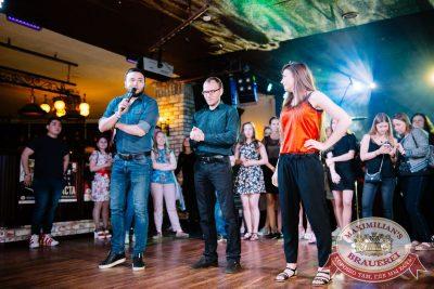 Вечеринка Euromix. Специальный гость: группа «Пицца», 7 июня 2018 - Ресторан «Максимилианс» Красноярск - 34