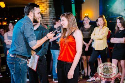 Вечеринка Euromix. Специальный гость: группа «Пицца», 7 июня 2018 - Ресторан «Максимилианс» Красноярск - 35