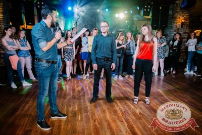 Вечеринка Euromix. Специальный гость: группа «Пицца», 7 июня 2018 - Ресторан «Максимилианс» Красноярск - 36