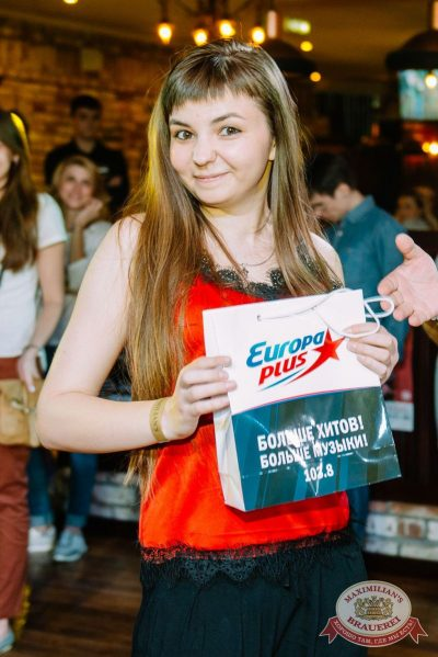 Вечеринка Euromix. Специальный гость: группа «Пицца», 7 июня 2018 - Ресторан «Максимилианс» Красноярск - 37