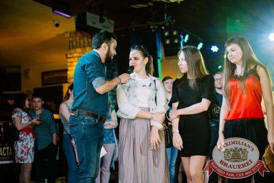 Вечеринка Euromix. Специальный гость: группа «Пицца», 7 июня 2018 - Ресторан «Максимилианс» Красноярск - 38