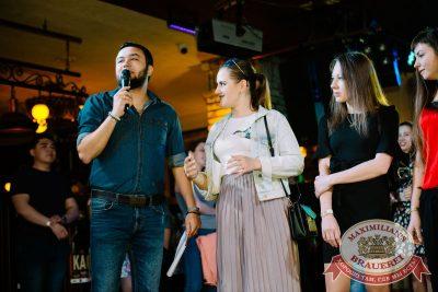 Вечеринка Euromix. Специальный гость: группа «Пицца», 7 июня 2018 - Ресторан «Максимилианс» Красноярск - 40