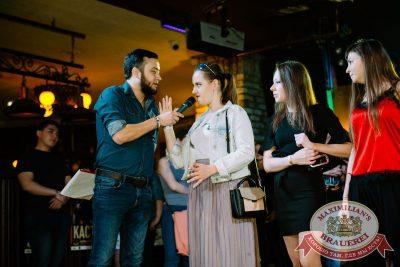 Вечеринка Euromix. Специальный гость: группа «Пицца», 7 июня 2018 - Ресторан «Максимилианс» Красноярск - 42