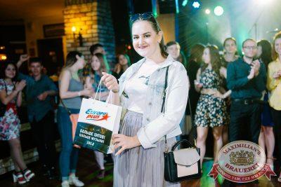 Вечеринка Euromix. Специальный гость: группа «Пицца», 7 июня 2018 - Ресторан «Максимилианс» Красноярск - 43