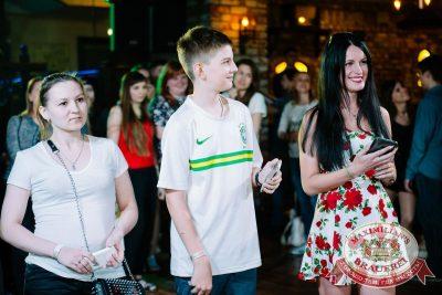 Вечеринка Euromix. Специальный гость: группа «Пицца», 7 июня 2018 - Ресторан «Максимилианс» Красноярск - 44