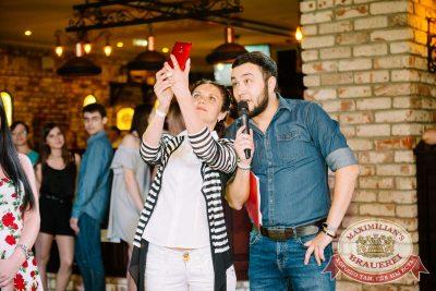 Вечеринка Euromix. Специальный гость: группа «Пицца», 7 июня 2018 - Ресторан «Максимилианс» Красноярск - 45