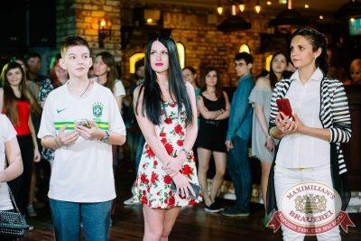 Вечеринка Euromix. Специальный гость: группа «Пицца», 7 июня 2018 - Ресторан «Максимилианс» Красноярск - 46